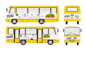 """Брендування автобуса, заклад швидкого харчування """"Кавоварка"""""""