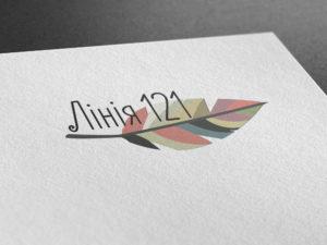 """Візуалізація розробленого логотипу для магазину одягу """"Лінія 121"""""""