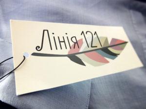 Розробка логотипу для бутіка одягу Лінія 121