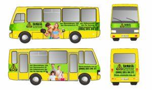 """Розробка та розміщення реклами на автобусі. Фітнес клуб """"Анастасія"""", м.Івано-Франківськ."""