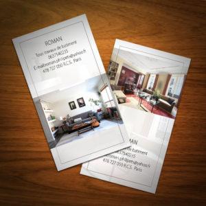 Розробка та друк візиток для дизайнера меблів. Париж, Франція