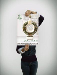 Розробка та друк плакатів для ТМ Княгинин. м.Івано-Франківськ