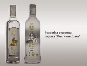 Візуалізація етикетки для пляшки ТМ Княгинин. м.Івано-Франківськ