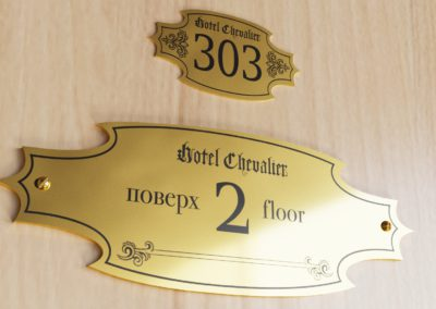 Готель Шевальє